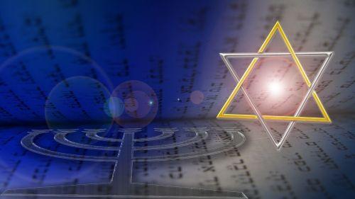 star of david menorah hebrew