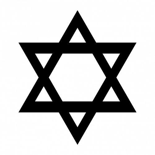 žvaigždė & nbsp, david, žvaigždė, Hanukkah, simbolis, Jėzus, religija, religinis, juoda, siluetas, balta, fonas, Iliustracijos, Scrapbooking, iliustracija, piktograma, žvaigždė david klipų