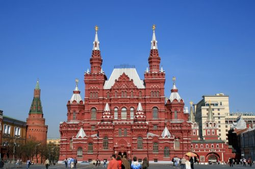 State History Museum In Moscow.