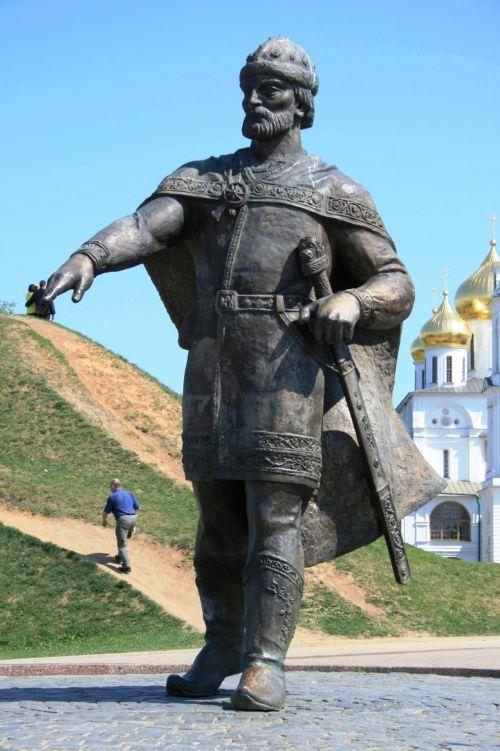 Statue Of Yuri Dolguruki, Dimitrov