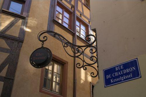 strasbourg old town france