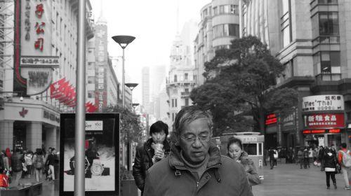 street people stroll