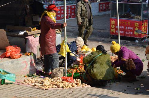 Street-side Market