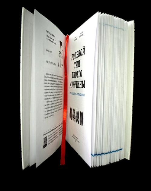study  book  russian