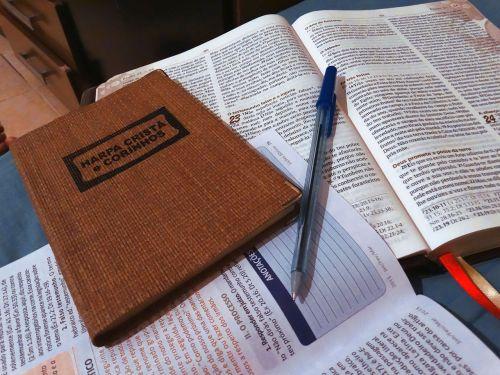 studijuoti,teologija,biblinis,Biblijos studijos,Biblija