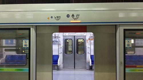 subway railway coach