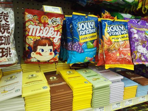 sugar supermarket chocolate