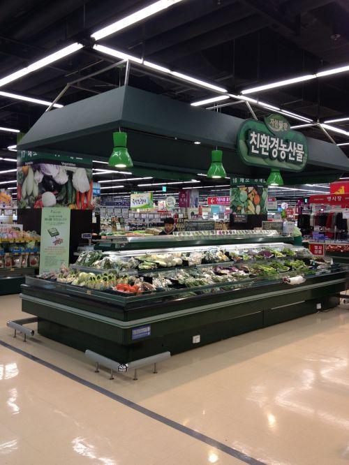 supermarket korea vegetable