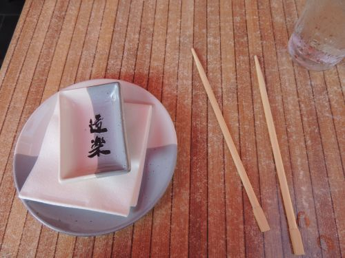 Sushi Place Setting