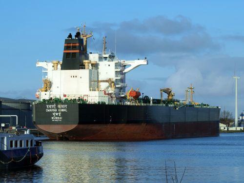 swarna kamal frachtschiff freighter