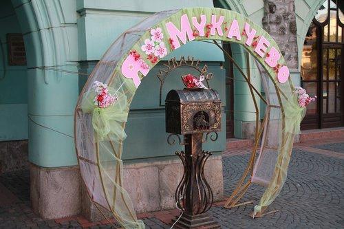 symbol  sculpture  ukraine