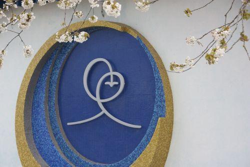symbol lifestyle yoga