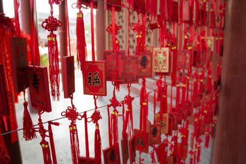 symbol red zen