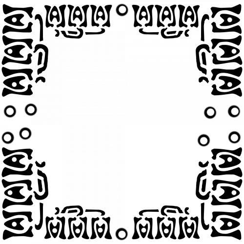 Symmetric Frame 2