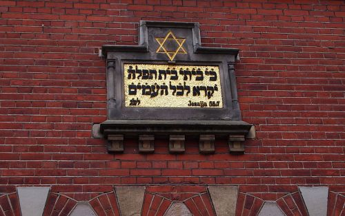 synagogue historic building netherlands
