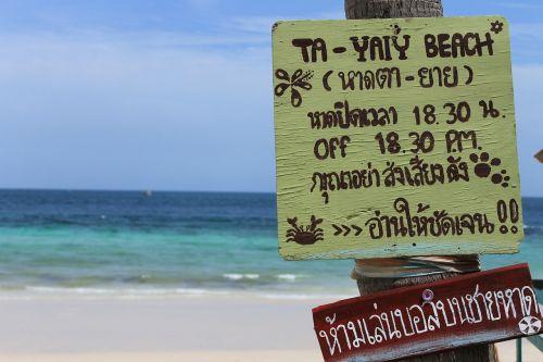 ta yaiy beach beach sea