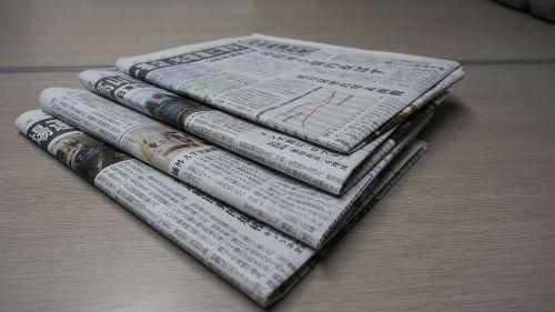 tag ( u newspaper column editorial