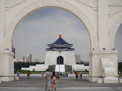 taipei taiwan chiang kai-shek memorial hall