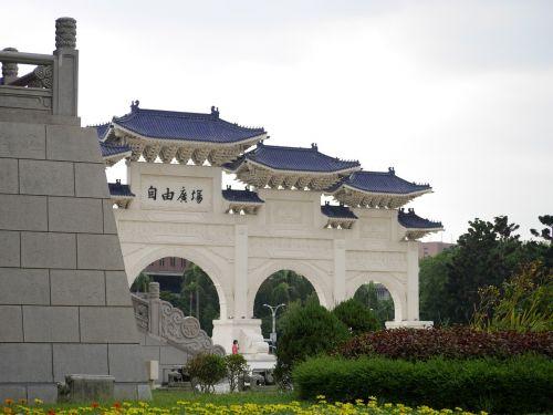 taipei taiwan architecture