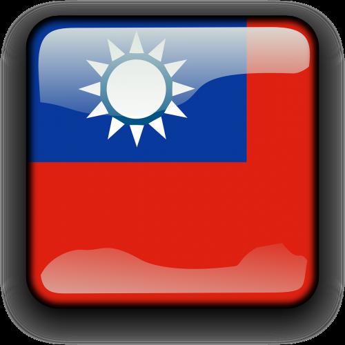 taiwan flag province of china