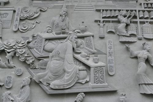 taiwan image relief