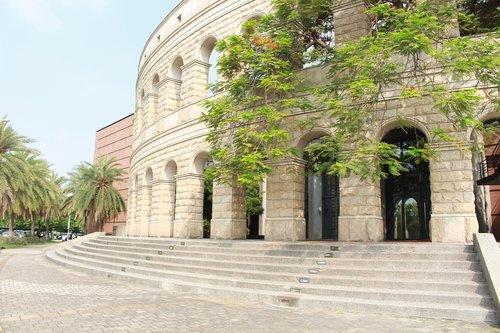 taiwan  university  campus