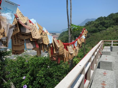 taiwan kaohsiung landscape