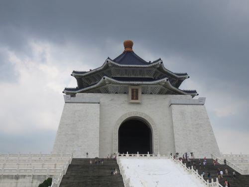 taiwan building sun yat sen