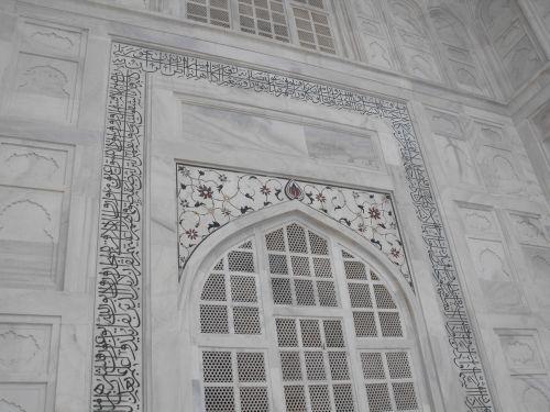 taj mahal marble india