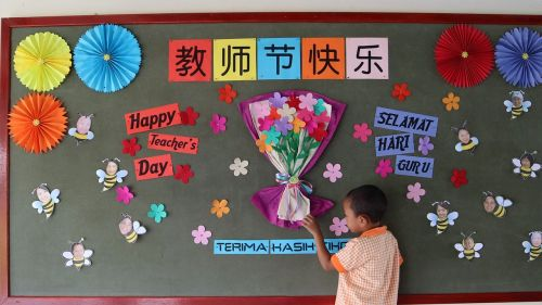 teacher day kindergarten school