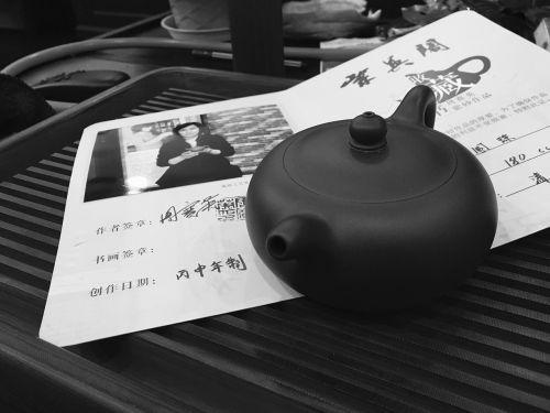 teapot tea tray certificate