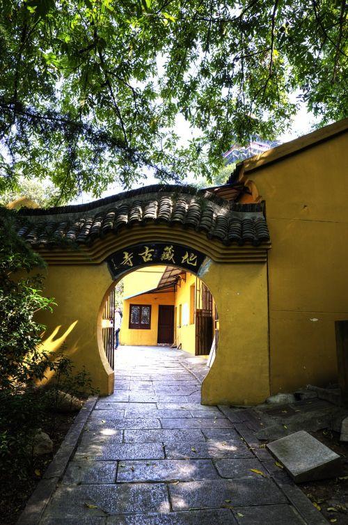 temple south park nanjing