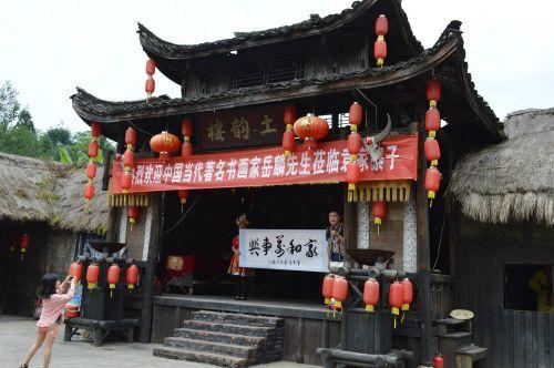 šventykla, šventas, asija
