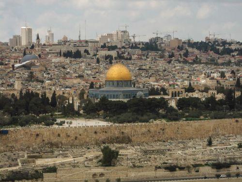 Temple Mount Jerusalem Israel