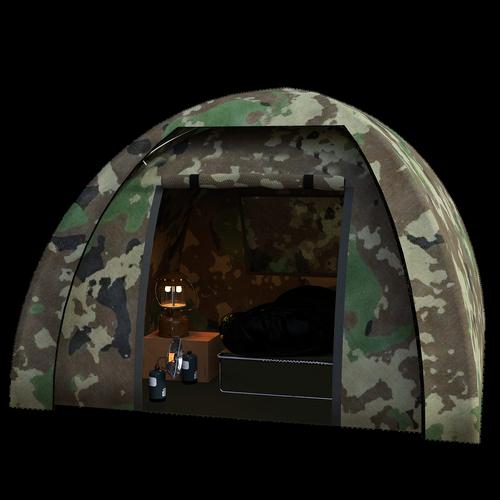 tent  camo  camping