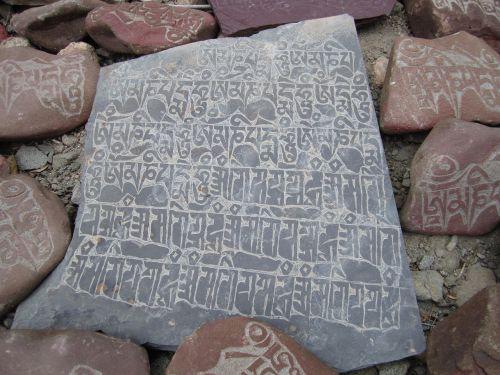 text religion pierre