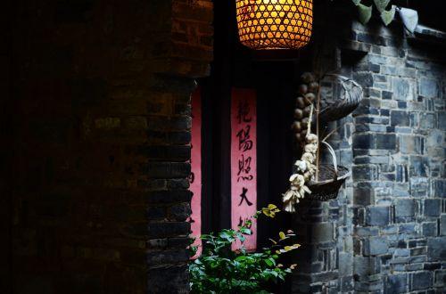 the ancient town bridges lantern