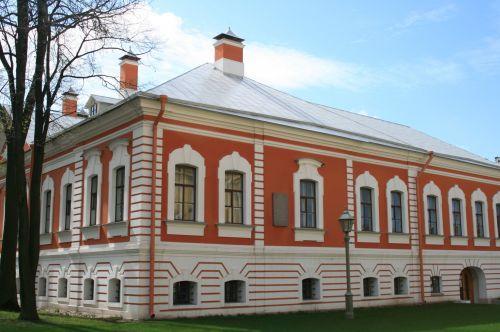 The Commandants House