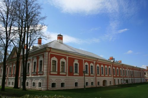 The Commandant's House