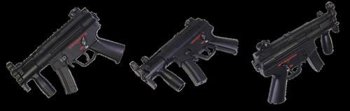 the gun  portable machine  weapons