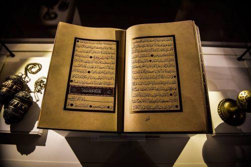 the holy qur'an jerusalem quran