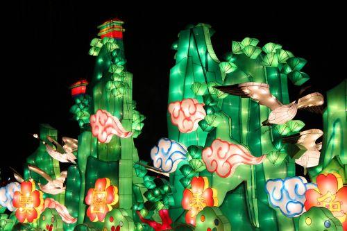 the lantern festival landscape lamp lantern festival