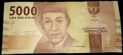 the latest money 2017 rupiah indonesia terbaru denomination 5000