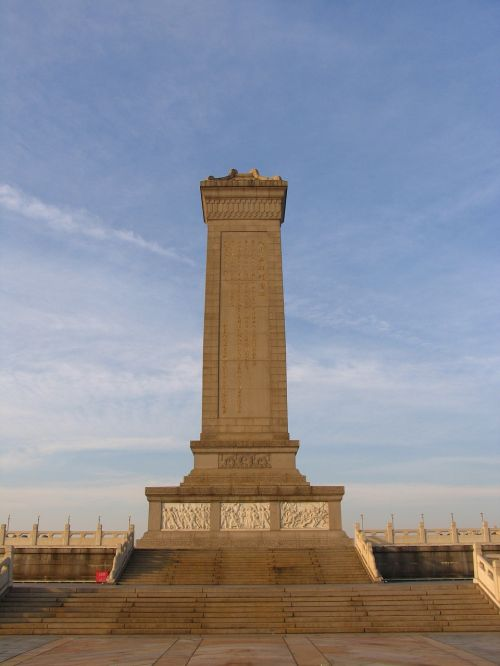 the monument to the tian an men square monument