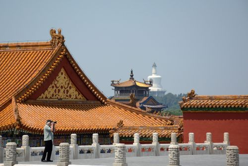 the national palace museum photography building