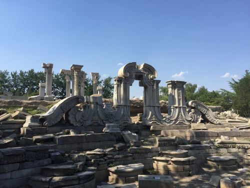 the old summer palace park ruins