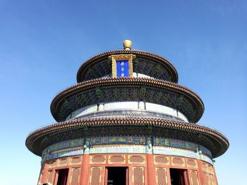 the temple of heaven the magnificent the solemn