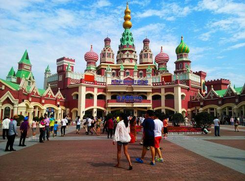 tianjin binhai aircraft carrier theme park park