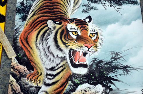 Tiger Illustration (a)
