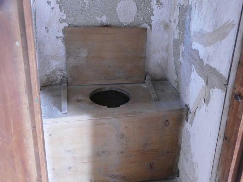 toilet primitive castle
